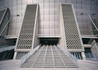 A nyitómeccsre készül a Puskás Aréna