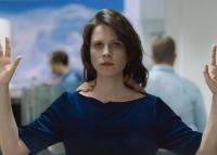 Bejelentették, melyik film lesz a magyar Oscar-nevezett