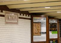 Rendhagyó plakátkiállítást nyit a Budapesti Történeti Múzeum