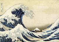 British Museum: Hokuszai - A nagy hullámon túl, 2020. január 18.